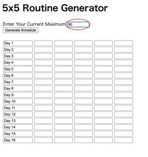 5×5ルーティンの具体的なやり方